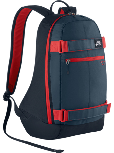 nike-sb-embarka-backpack1445466823